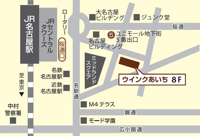 日本生殖心理学会 第14回学術集会 会場案内図