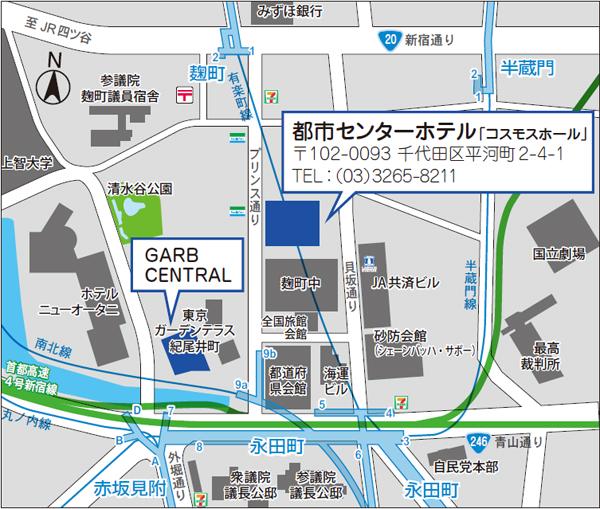 日本生殖心理学会 第15回学術集会 会場案内図