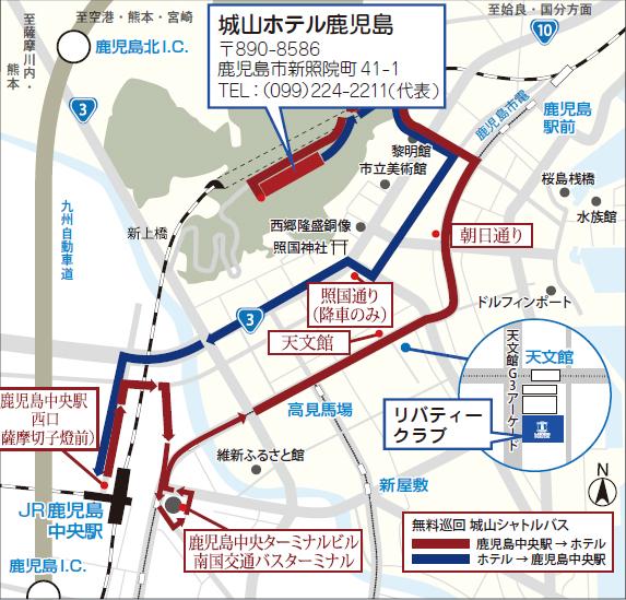 日本生殖心理学会 第17回学術集会 会場案内図