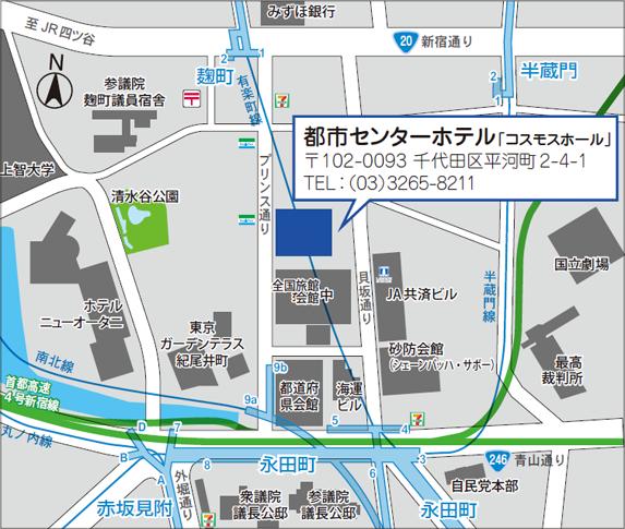 日本生殖心理学会 第18回学術集会 会場案内図